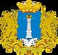 Герб_Ульяновской_области_(2013).svg.png