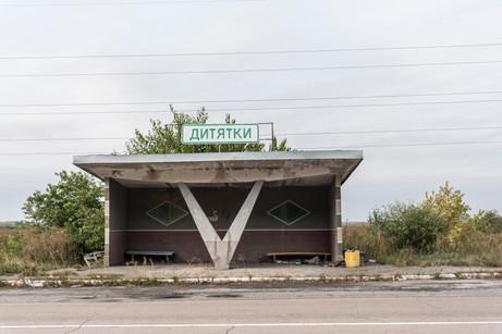 CHERNOBYL - ukraine 1