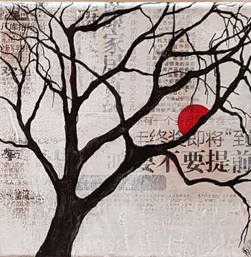 arbre secret 4.JPG