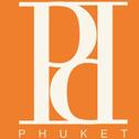 Pad Thai Tha Chag Royal Paragon Phuket