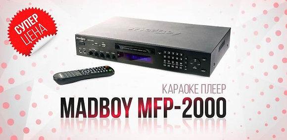 Madboy MFP-2000 универсальный караоке плеер