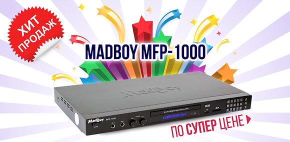 Madboy MFP-1000 универсальный караоке плеер