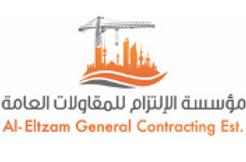 Eltzam Construction.png