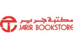 Jarir Kuwait Bookstore.png