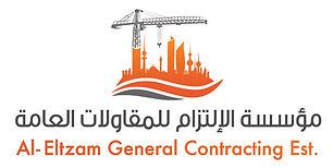 Eltzam Construction Kuwait.jpg