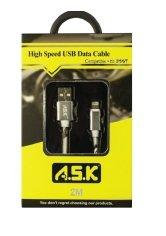 A.S.K 6 ft Hi-Speed iPhone USB Data Cable