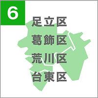 icon_06-100.jpg