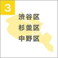 icon_03-100.jpg