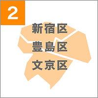 icon_02-100.jpg