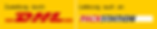 dhl_footer_1.png