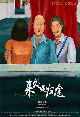 Poster cc3822fd9e-poster.jpg