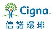 10847285_Cigna Brand Logo Log-up_Color_T