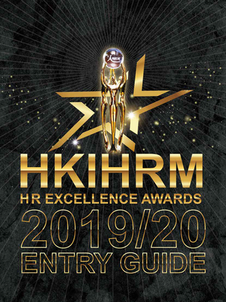 HR Excellence Awards 2019/20 Entry Guide