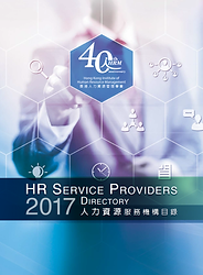 HRSP 2017.png