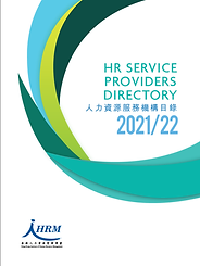 HRSP Cover.png