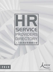 HRSP 2019.jpg