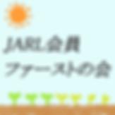 ロゴ001.png
