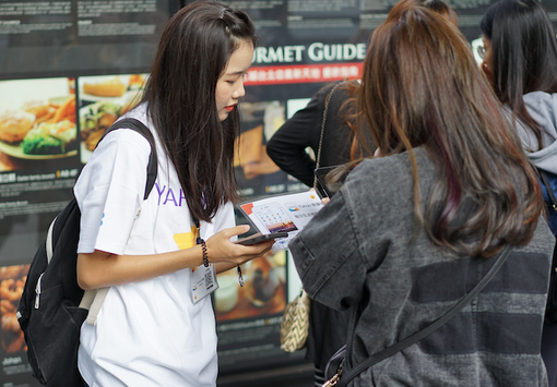 地推GO x Yahoo App推廣3.png