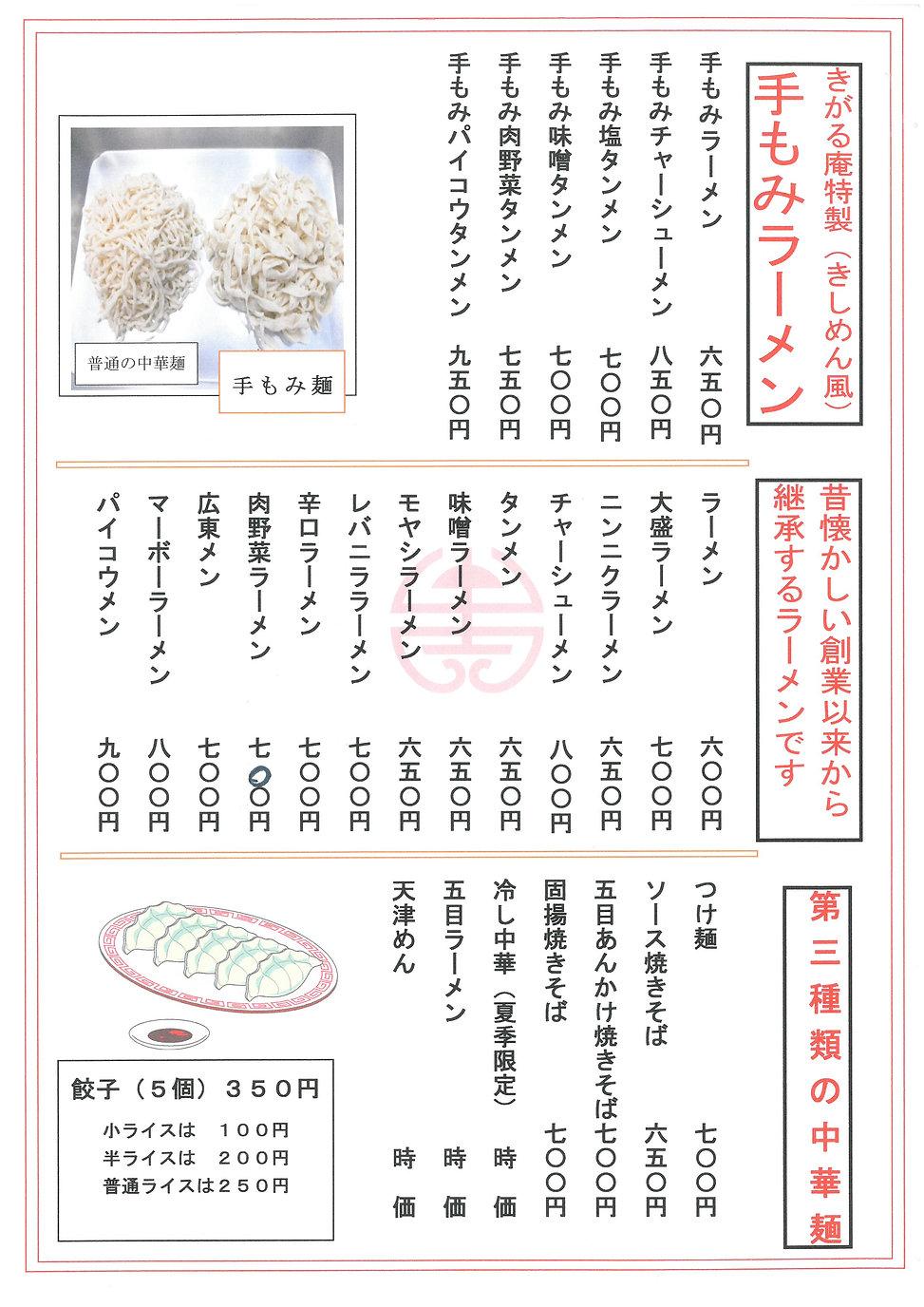 SKM_C224e20071220010.jpg