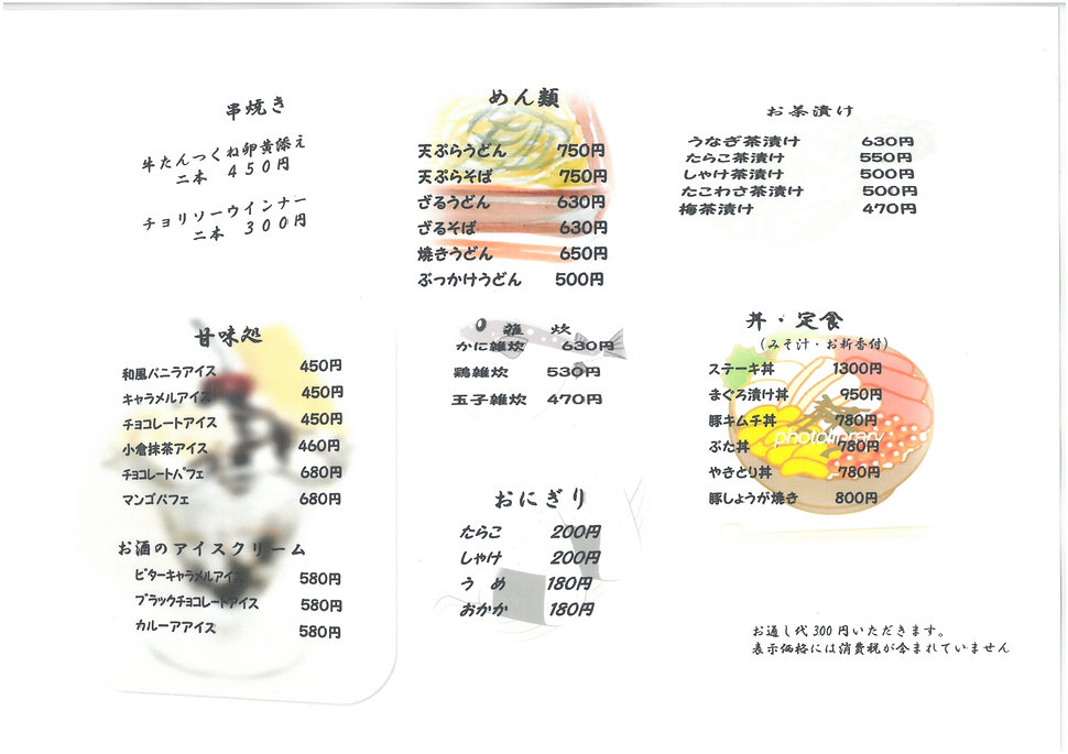 SKM_C224e20080200510.jpg