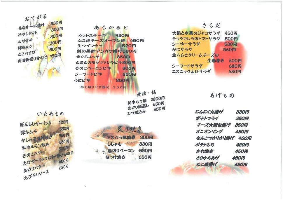 SKM_C224e20080200500.jpg