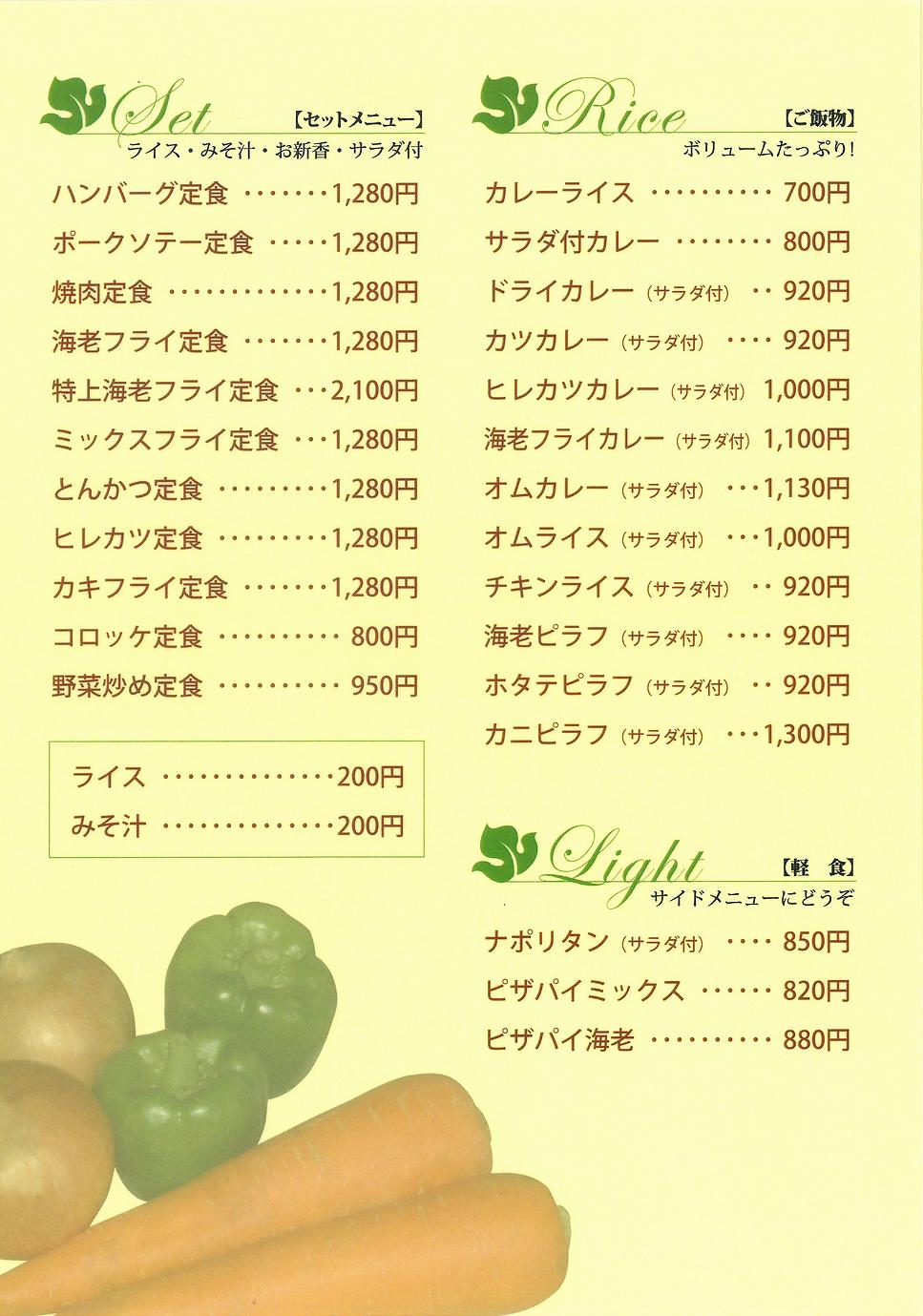 daiyoshi01.png