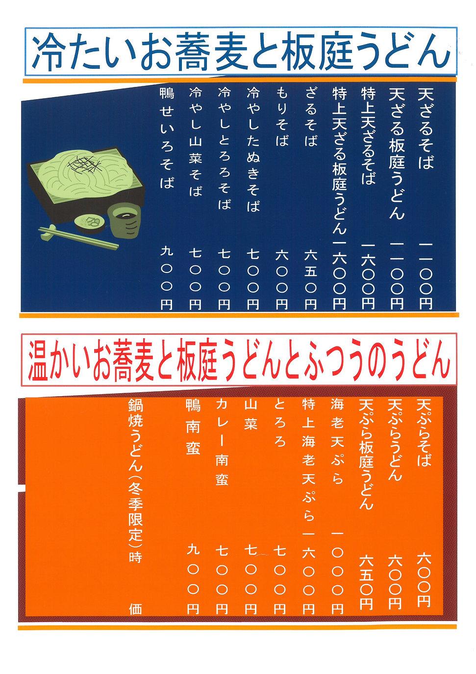 SKM_C224e20071220000.jpg