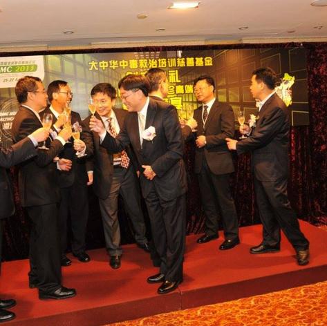4th Shenzhen-Hong Kong EM Conference