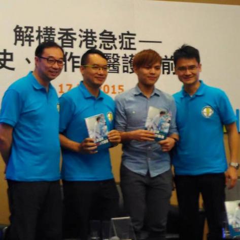 Hong Kong Book Expo