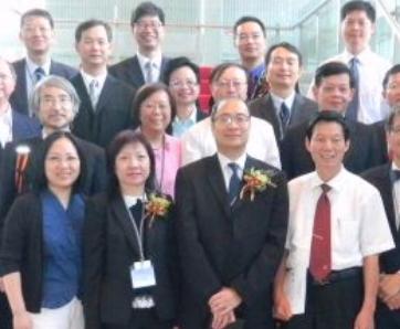 2nd Shenzhen-Hong Kong EM Conference
