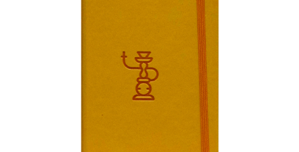 Undated Shisha Diary