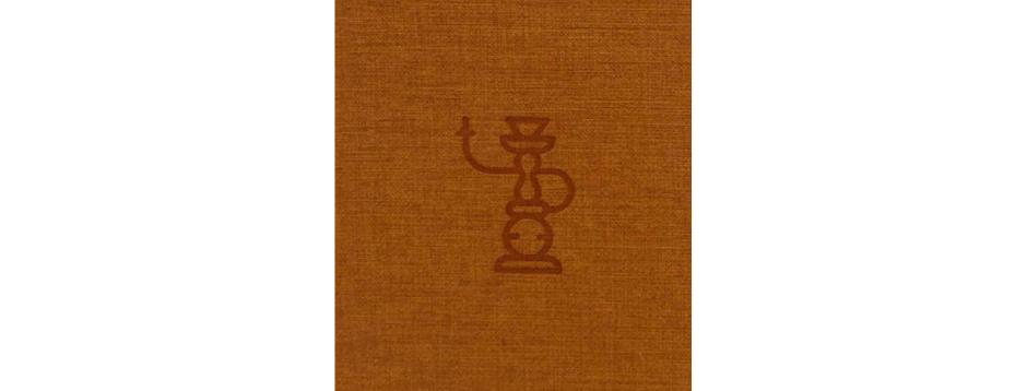 Orange Shisha Spiral Notepad