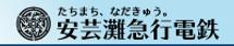 banner_link_nadakyu05.png