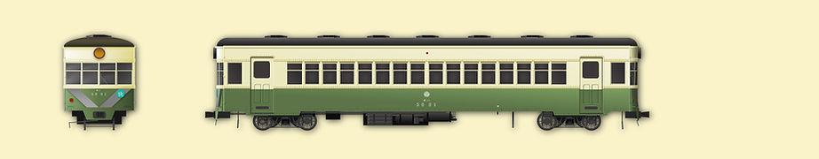 キハ50側面.jpg