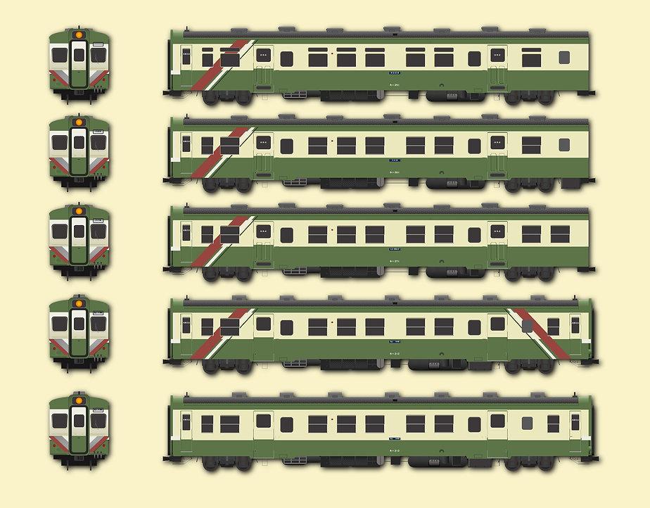 serieskiha200.jpg