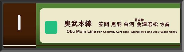 筑波山口駅1番線02.jpg