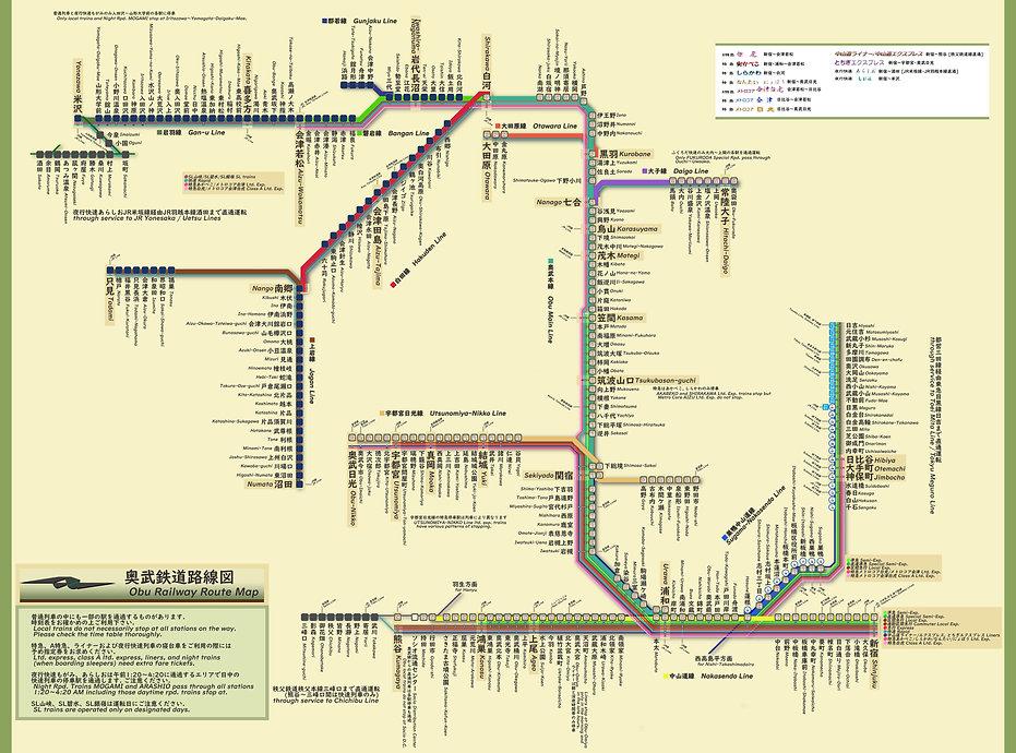 路線図202006small.jpg