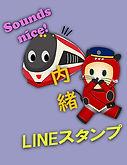 LINEスタンプアイコン.jpg