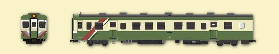 キハ250量産側面改訂.jpg