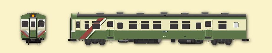 キハ250試作側面改訂.jpg