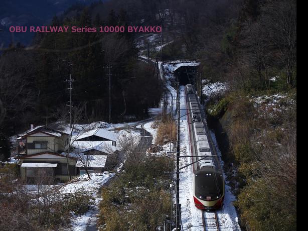 10000byakko_winter_3840_2400.jpg