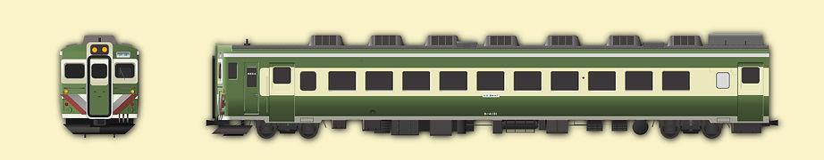 キハ4000当初側面.jpg