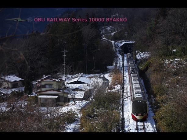 10000byakko_winter_3200_2400.jpg