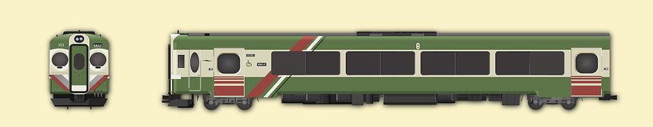キハ350側面.jpg