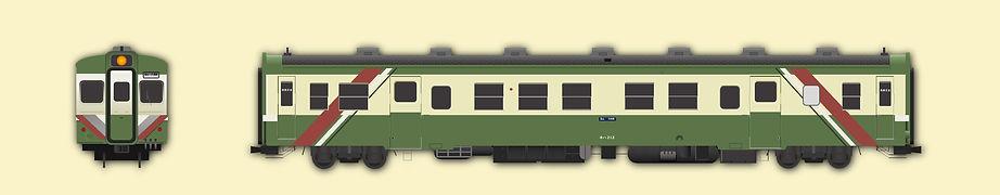 キハ200昭和塗色側面.jpg
