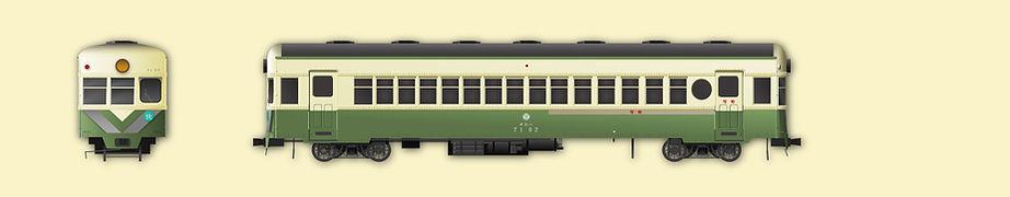 キロハ71側面.jpg