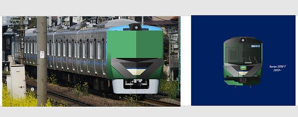 inokashira1050.jpg