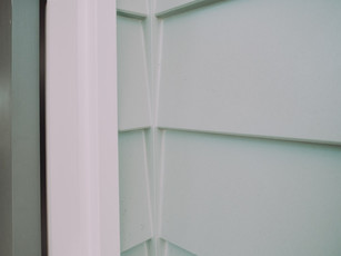 Weatherboard cladding detail