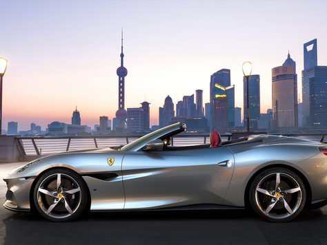 Ferrari Portofino M: The Voyage of Rediscovery