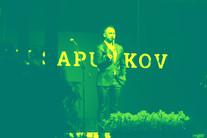 Владивосток – Хабаровск… Привет!